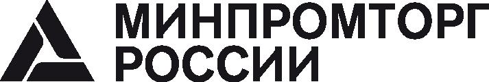 https://minpromtorg.gov.ru