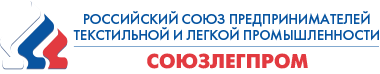 https://www.souzlegprom.ru