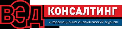 https://vedcons.ru