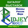 https://ridjey.ru/