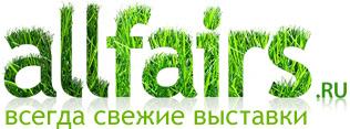 http://allfairs.ru