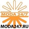 https://moda247.ru