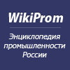 https://wikiprom.ru/
