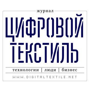 https://digitaltextile.net