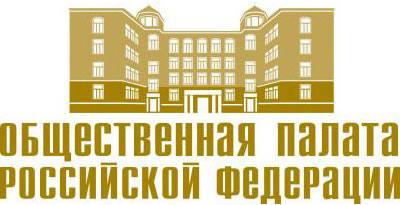 https://www.oprf.ru