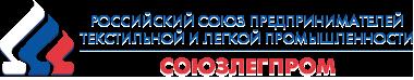 http://www.souzlegprom.ru