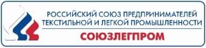 banner_souzlegprom