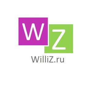 WilliZ.ru