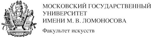 http://arts.msu.ru