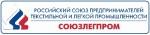 souzlegprom.ru