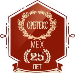 oretex