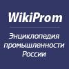 http://wikiprom.ru/