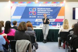 Выставка Текстильлегпром и выставка Интерткань - две крупнейшие отраслевые выставки текстильной и легкой промышленности.