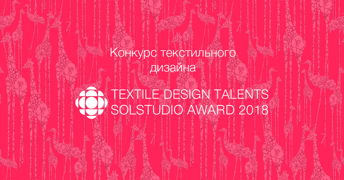 http://solstudiodesign.com/award/