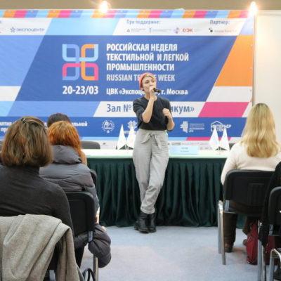 Выставка Текстильлегпром и Интерткань - крупнейшие выставки отрасли