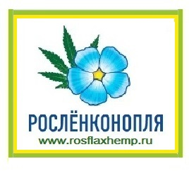 https://www.rosflaxhemp.ru/