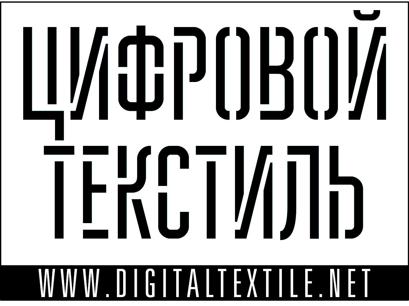 http://digitaltextile.net